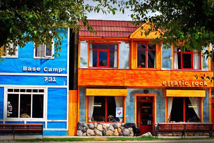 erratic rock & Base Camp, Puerto Natales, Chile