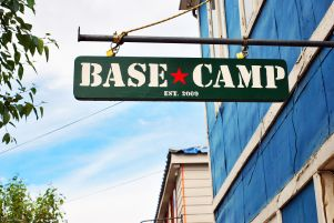 Base Camp, Puerto Natales, Chile