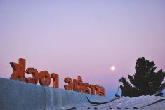 erratic moonlight, Puerto Natales, Chile