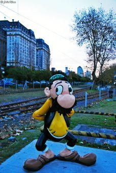 Don Nicola on the Paseo de las Historietas, Buenos Aires, Argentina